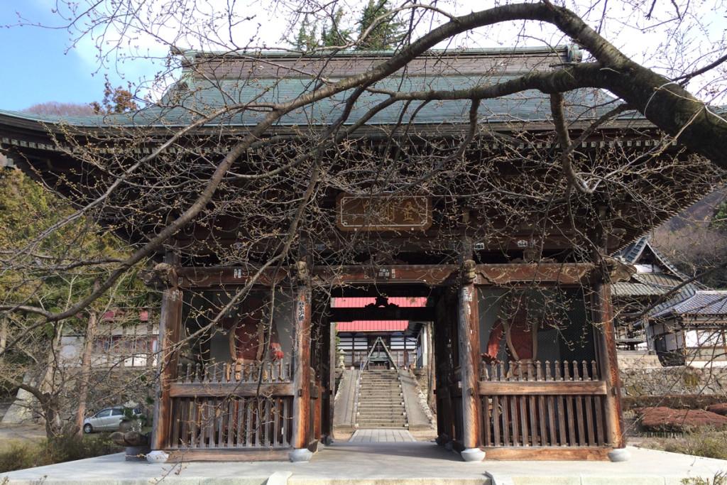 若松院の山門