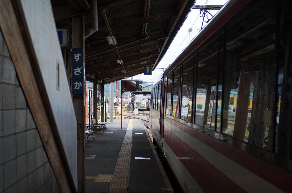 長野電鉄須坂駅は長野駅から特急で20分