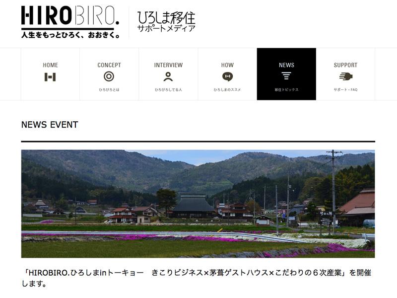 hiroshima_event01