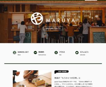 guest house MARUYA Webサイト