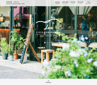 Len京都河原町 Webサイト
