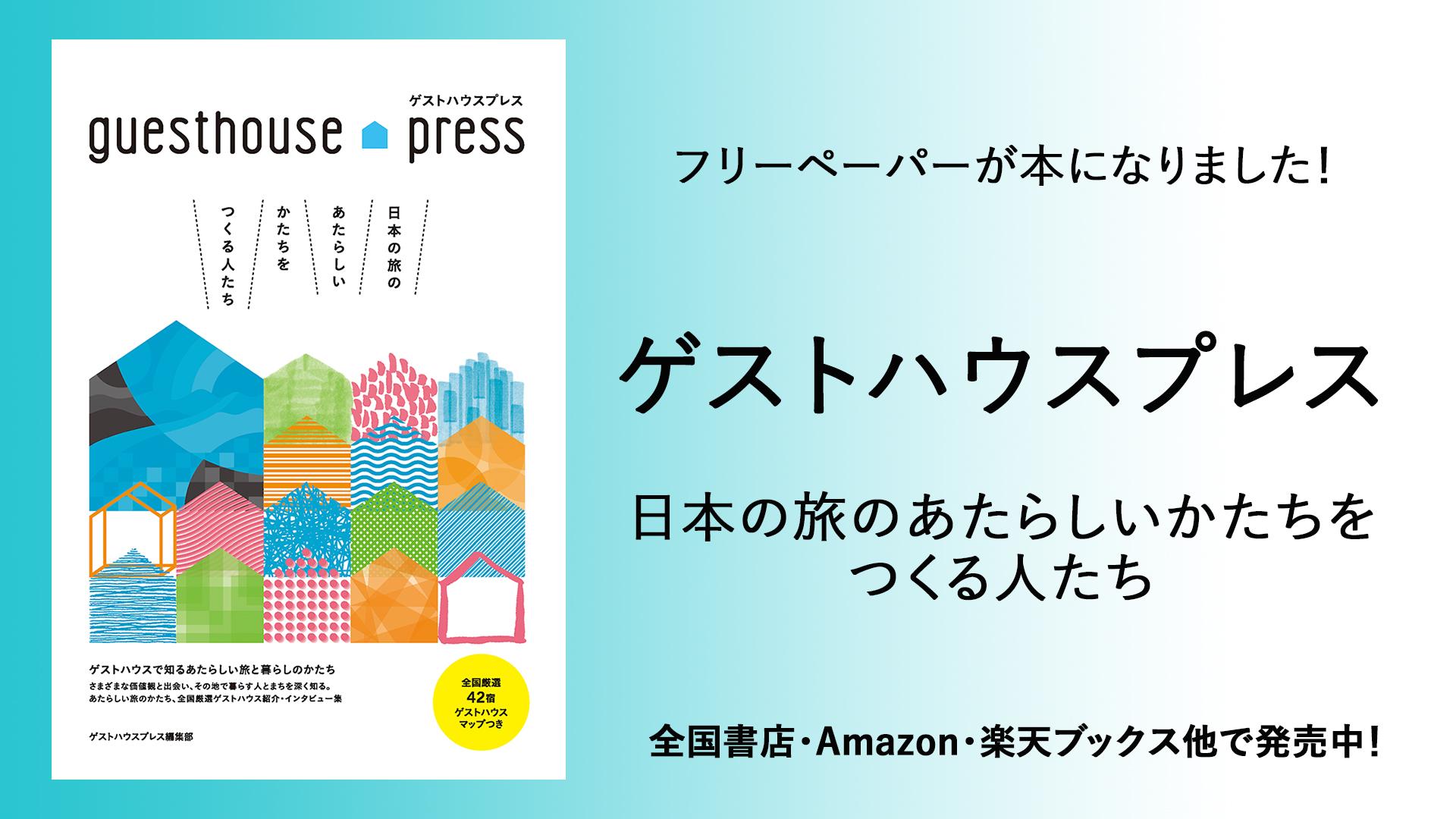 ghp_book_top