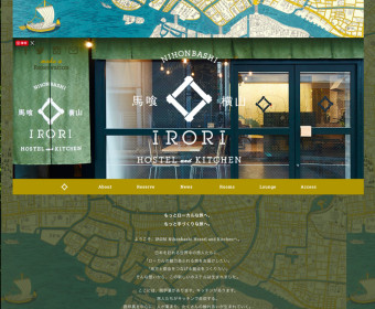 IRORI Hostel & Kitchen Webサイト