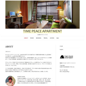 TIME PEACE APARTMENT Webサイト