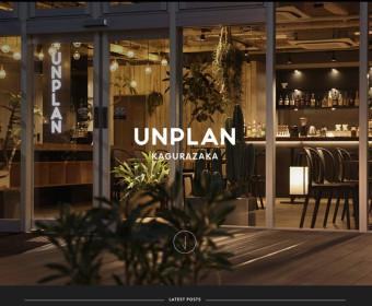 UNPLAN Webサイト