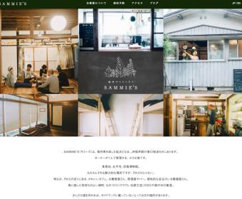 福井ゲストハウスSAMMIE'S Webサイト