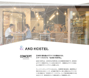 & AND HOSTEL Fukuoka Webサイト