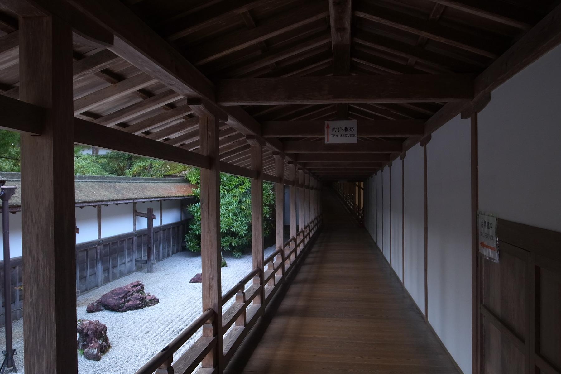 大きな金剛峯寺のお庭